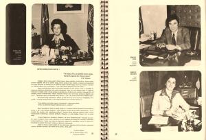 1977 GirişSayfaları  Sayfa7