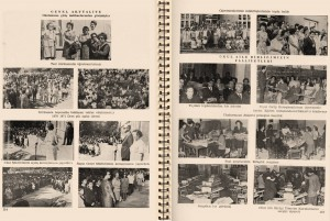 İlk Meşale 1971 Son Sayfalar1