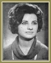 1974 - 80 - Fen Bilgisi - Nigar Tezcan