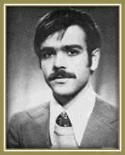 1974 - 87 - Fen Bilgisi - Nevzat Aktekin