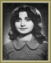 1974 - 88 - Fen Bilgisi - Çiğdem Erdemir