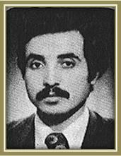 1977 - 110 - Beden Eğitimi - Arif Abut